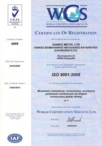 ISO-SANIKO-METAL-LTD